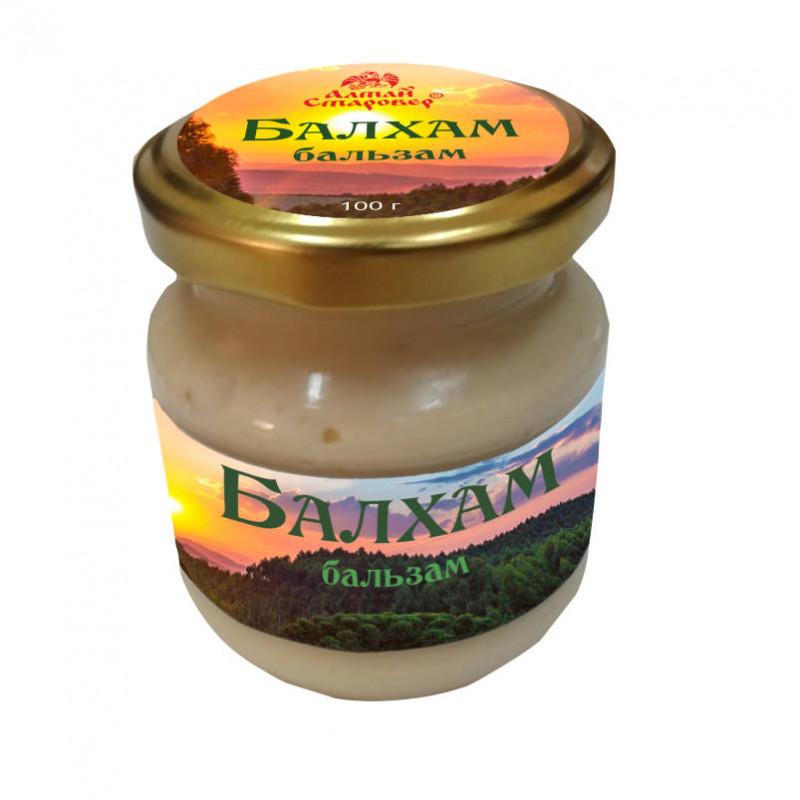 Балхам