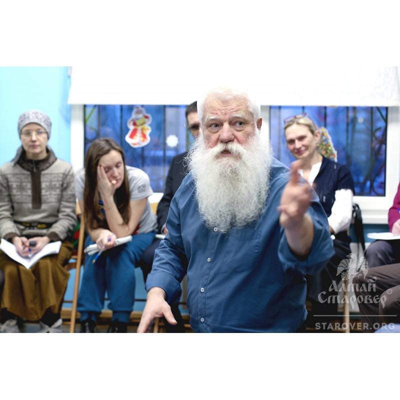 Семинар «Оздоровление по методикам староверов» в Москве